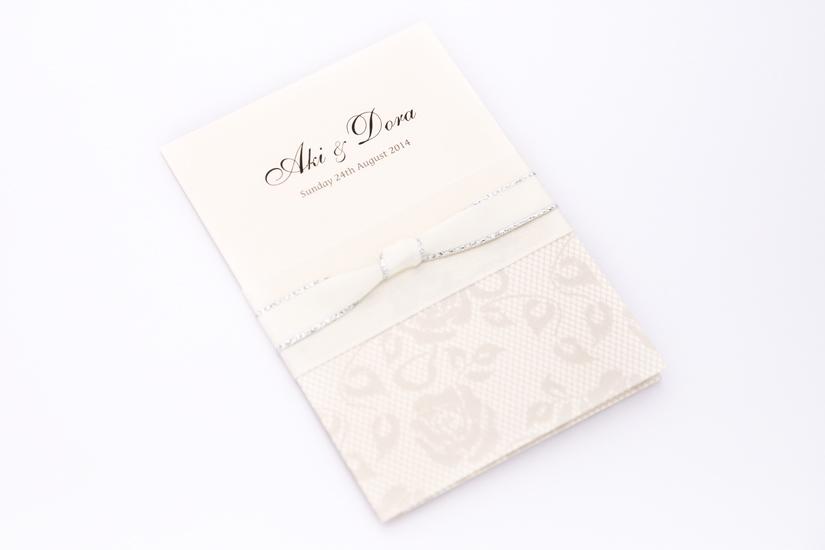Ribbon and Lace Design Invitations